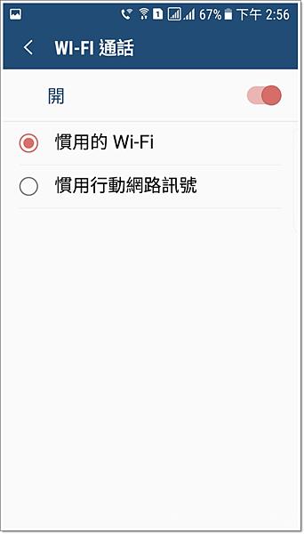 Screenshot_20170222-145602.png