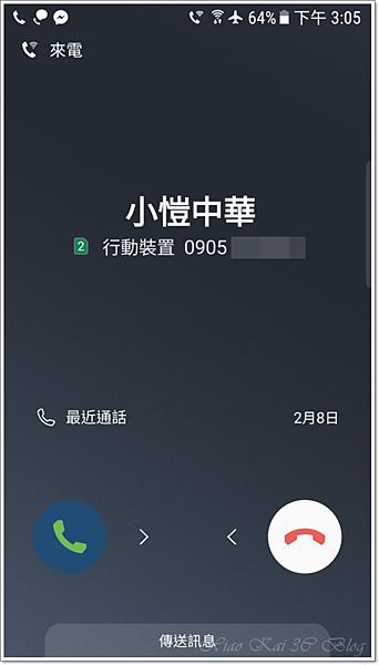 Screenshot_20170222-150523.png