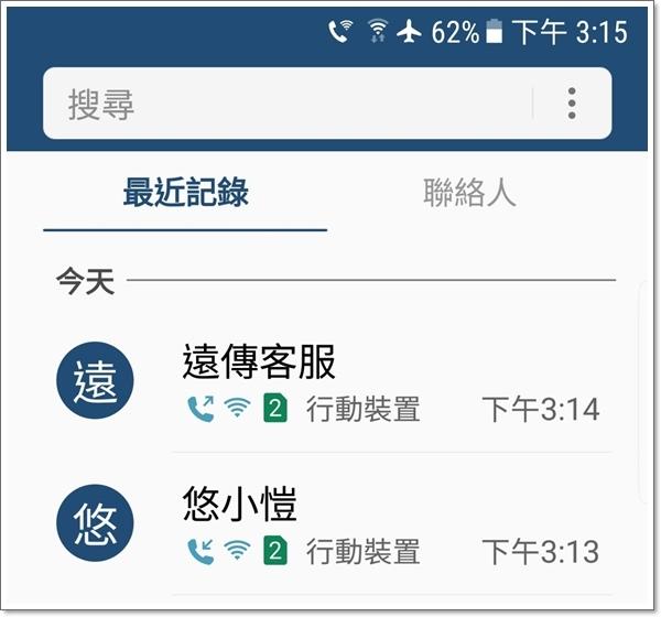 Screenshot_20170222-151534.jpg