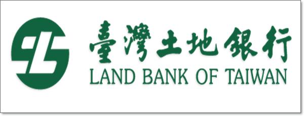土地銀行LOGO.png