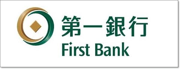 第一銀行.png