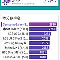 Screenshot_20170222-182600.png