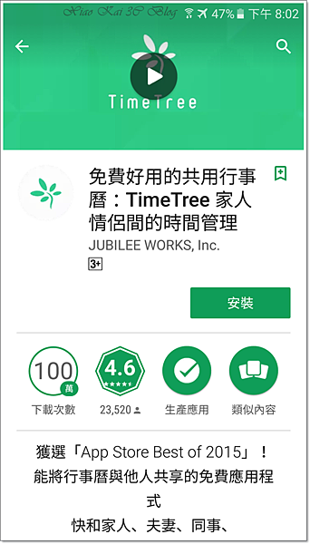 Screenshot_20170318-200204.png