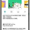Screenshot_20170318-200429.png