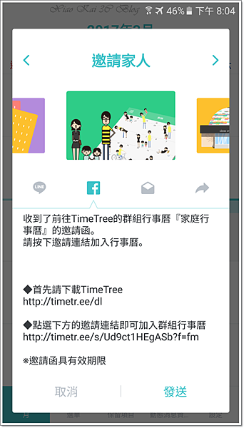Screenshot_20170318-200436.png