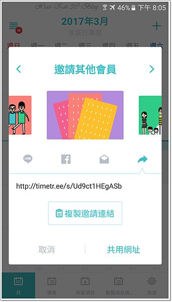 Screenshot_20170318-200536.png