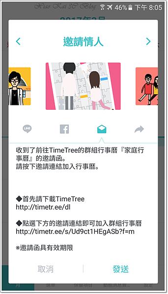 Screenshot_20170318-200523.png