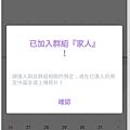Screenshot_20170318-200641.png