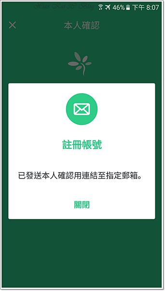Screenshot_20170318-200750.png