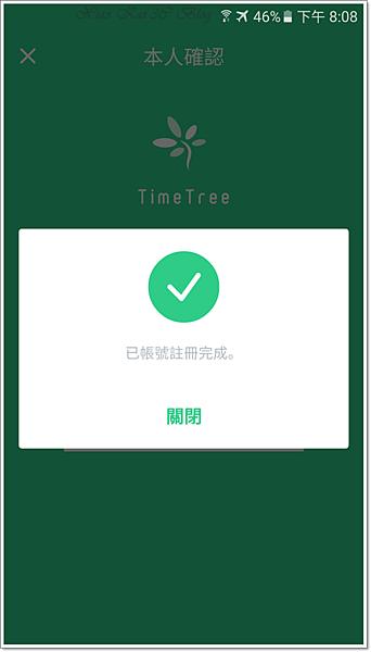 Screenshot_20170318-200849.png