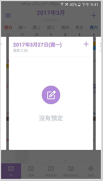 Screenshot_20170318-214116.png
