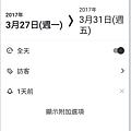 Screenshot_20170318-214252.png