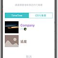 Screenshot_20170318-214617.png