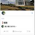 Screenshot_20170319-103237