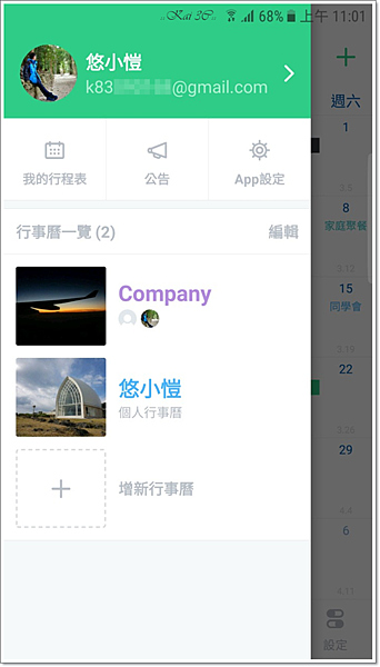 Screenshot_20170319-110143