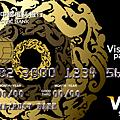 現金回饋御璽卡.png