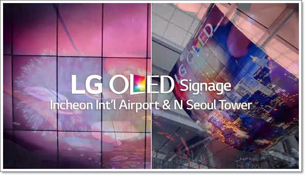 LG OLED Signage.png