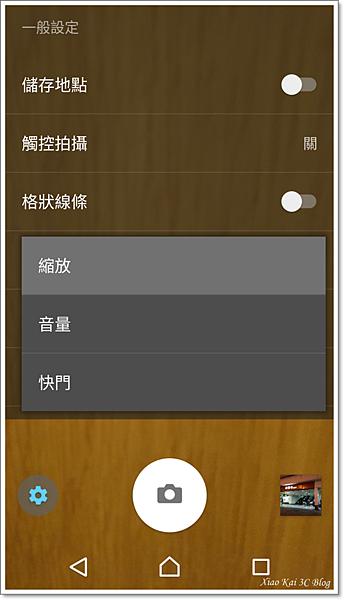 Screenshot_20170411-191118.png