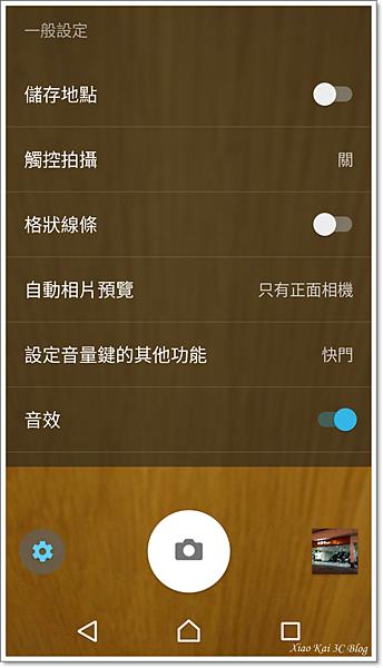Screenshot_20170411-191126.png