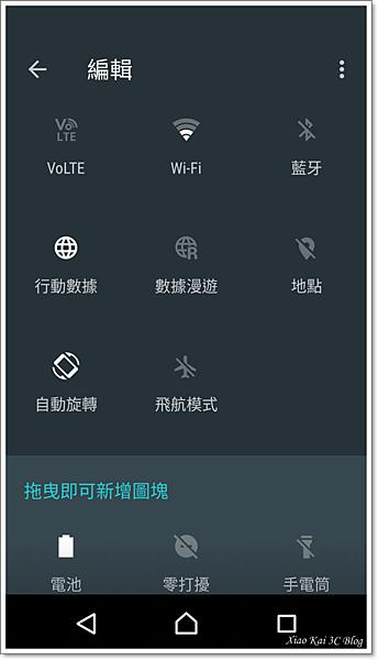 Screenshot_20170411-191613.png