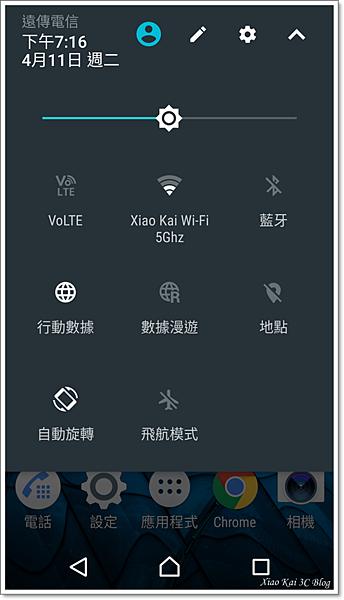 Screenshot_20170411-191608.png