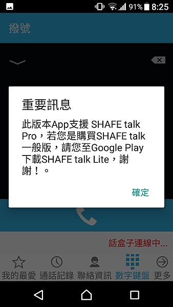 Screenshot_20170411-202529.png