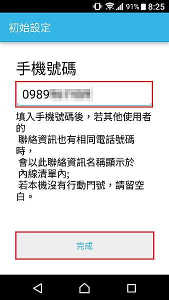 Screenshot_20170411-202511.png