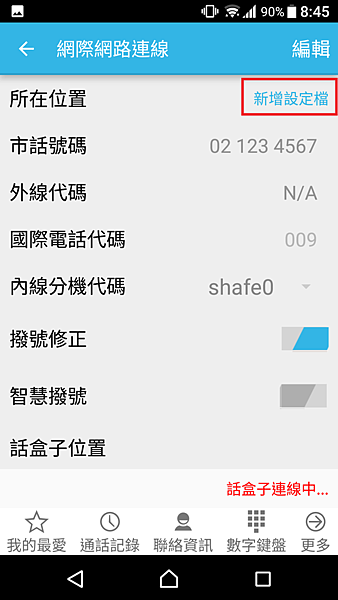 Screenshot_20170411-204545.png