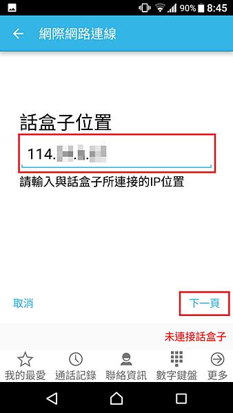 Screenshot_20170411-204555.png