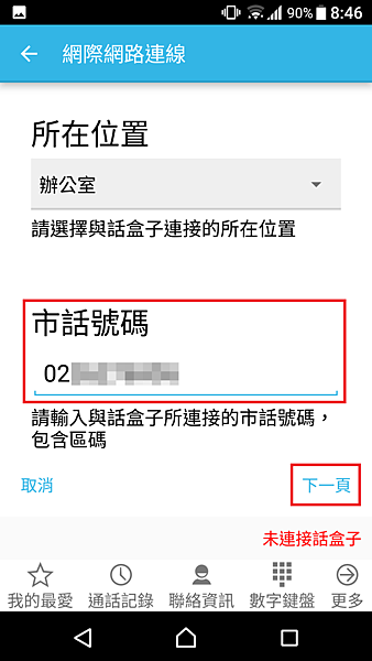 Screenshot_20170411-204613.png