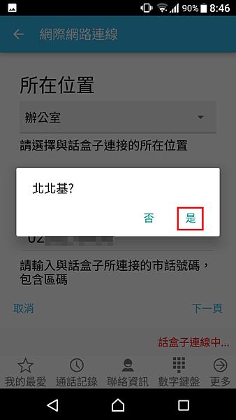 Screenshot_20170411-204617.png