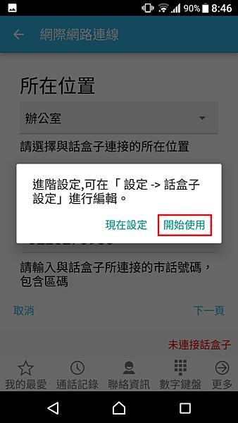 Screenshot_20170411-204625.png