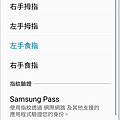 Samsung-03.png