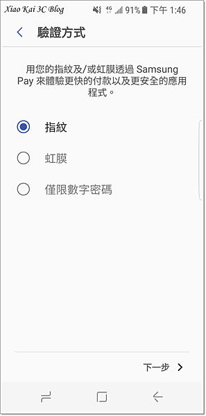 Screenshot_20170502-134641.png
