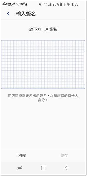 Screenshot_20170502-135506.png