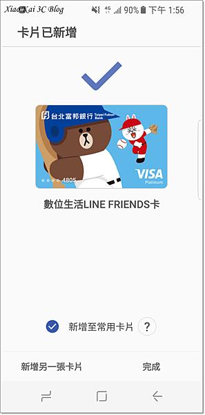 Screenshot_20170502-135605.png