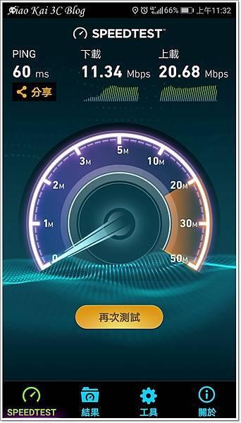 天王州.jpg