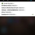 Screenshot_20161212-173409.png