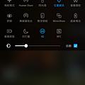 Screenshot_20161212-175501.png