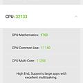 Screenshot_20161212-181703.png