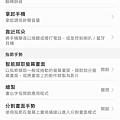 Screenshot_20161212-192630.png
