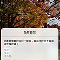Screenshot_20161214-073047.png