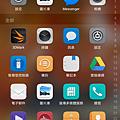 Screenshot_20161215-101745.png
