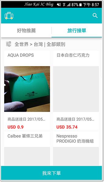 Screenshot_20170430-205739.png