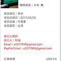 Screenshot_20170430-205850.png