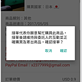 Screenshot_20170430-205856.png