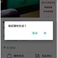 Screenshot_20170430-210913.png