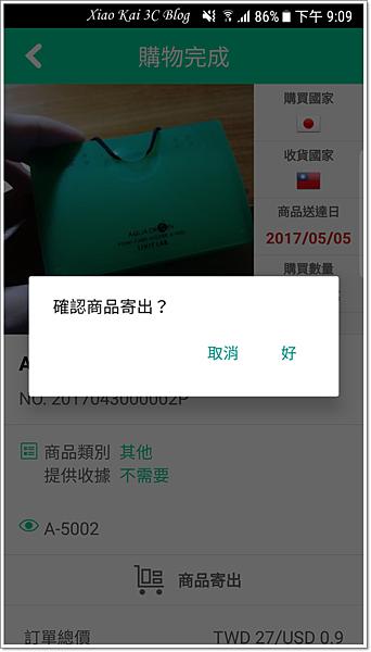 Screenshot_20170430-210956.png