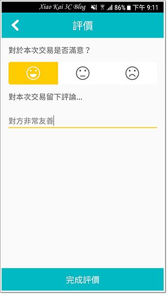 Screenshot_20170430-211132.png