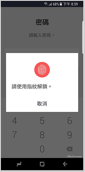 Screenshot_20170523-205923.png
